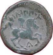 Tetrachalkon - Philippos II – reverse