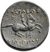 Bronze Æ18 - Philip III Arrhidaios (Miletos) – reverse