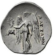 Drachm - Alexander III (Marathos) – reverse