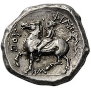 Tetradrachm - Philip II (Pella) – reverse