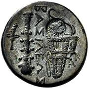 Bronze Æ18 - Alexander III (Uncertain Asia Minor mint) – reverse