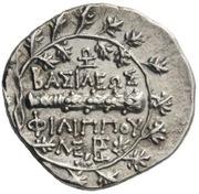 Drachm - Philip V (Pella) – reverse