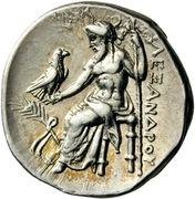 Drachm - Alexander III (Teos) – reverse