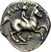 1/5 Tetradrachm - Philip III Arrhidaios (Amphipolis) – reverse