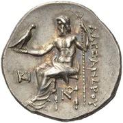 Drachm - Alexander III (Lampsakos) – reverse