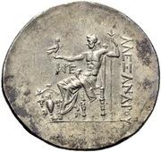 Tetradrachm - Alexander III (Temnos) – reverse