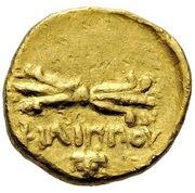 1/12 Stater - Philip II (Pella) – reverse