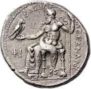 Tetradrachm - Alexander III (Side) – reverse