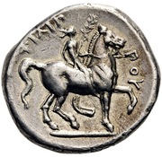 Tetradrachm - Philip II (Amphipolis) – reverse