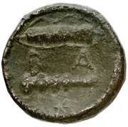 Hemiobol - Alexander III the Great – reverse