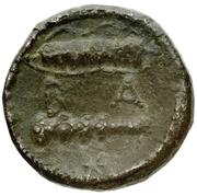 Hemiobol - Alexander III the Great – reverse