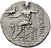 Drachm - Alexander III (Karne) – reverse