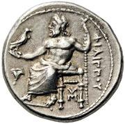 Drachm - Philip III Arrhidaios (Sardes) – reverse