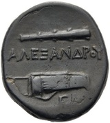 Bronze Æ19 - Alexander III (Uncertain Macedonian mint) – reverse