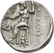 Drachm - Alexander III (Lampsakos mint) – reverse