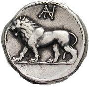 Tetradrachm - Alexander III – reverse