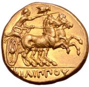 Stater - Philip II (Pella) – reverse