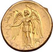 Stater - Alexander III (Miletos) – reverse