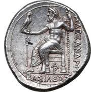 Tetradrachm - Alexander III (Arados) – reverse