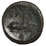 Dichalkon - Philip V – reverse