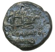 Alexander III Æ11 – reverse