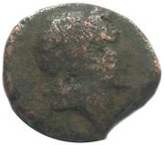 Bronze Æ21 - Phillip V/Perseus – obverse
