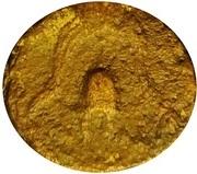 Bronze Æ17 - Alexander III – reverse