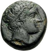 Bronze Æ15 - Pausanias (Aigai) – obverse