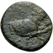 Bronze Æ15 - Pausanias (Aigai) – reverse