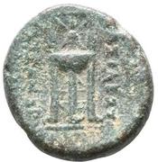 Bronze Æ19 - Kassander – reverse