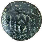 Bronze Æ16 - Demetrios II – obverse