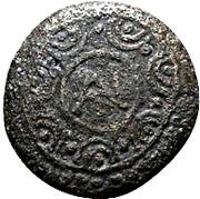 Bronze Æ17 - Antigonos Gonatas – obverse