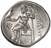 Drachm - Alexander III (Kolophon) – reverse
