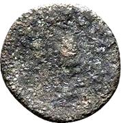 Bronze Æ17 - Antigonos Gonatas – reverse