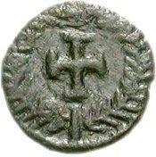 1 Nummus - Hilderic (Carthage) – reverse