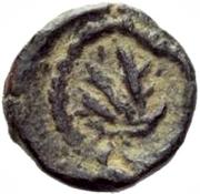 2½ Nummi - Gelimer (Carthage) – reverse