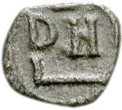 25 Denarii - Thrasamund (Carthage; 50 Denarii die) -  reverse