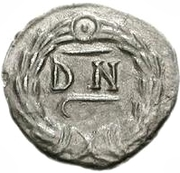 100 Denarii - Gunthamund (Carthage) – reverse