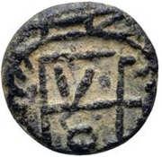 1 Nummus - Genseric / In the name of Theodosius II, 408-450 (Carthage; upside-down monogram) – reverse