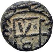 1 Nummus - Genseric / In the name of Theodosius II, 408-450 (Carthage; upside-down monogram) – reverse
