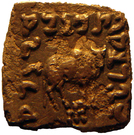 Drachm - Apollodotos I – reverse