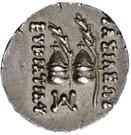 Obol - Eukratides I – reverse