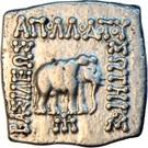 Drachm - Apollodotos I – obverse