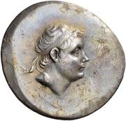 Tetradrachm - Nikomedes II Epiphanes (Nikomedia) – obverse
