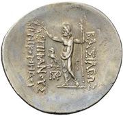 Tetradrachm - Nikomedes II Epiphanes (Nikomedia) – reverse
