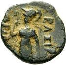 Bronze Æ14 - Ariarathes II – reverse