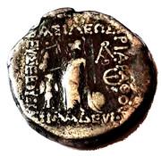 Drachm - Ariarathes X Eusebes Philadelphos – reverse