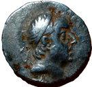 Drachm - Ariobarzanes I Philoromaios – obverse
