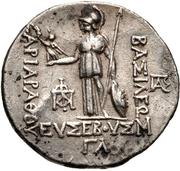 Drachm - Ariarathes V Eusebes – reverse
