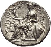 Drachm - Lysimachos (Ephesos mint) – reverse